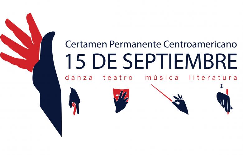 Carrusel_certamen_permanente_15_de_septiembre_responsive